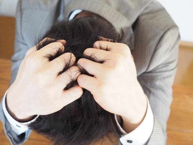 男性ホルモンを抑制して薄毛改善可能な育毛剤【薄毛業界人が厳選】