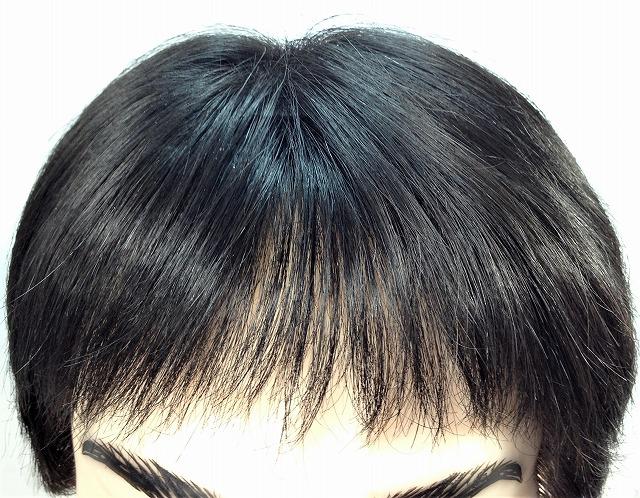 前髪スカスカ 広いオデコを狭くする